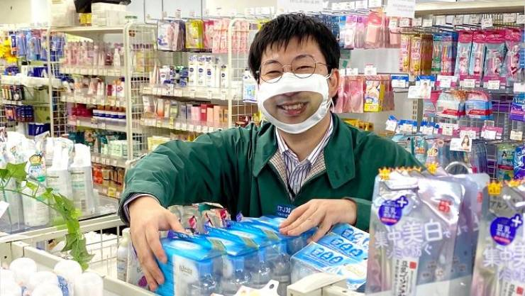 Japanese Shop Adds Friendly Smiles To Their Quarantine Masks