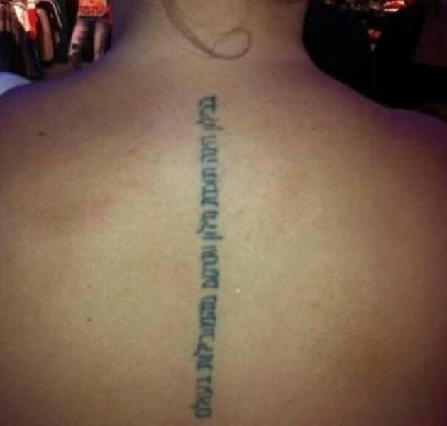 It's Never A Good Idea To Get A Tattoo In A Language You Don't Understand…