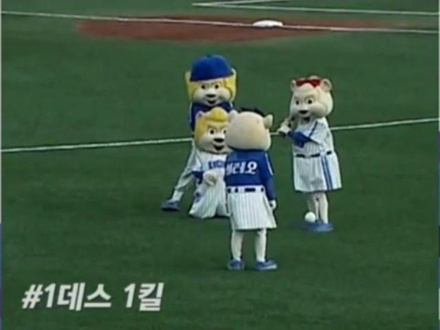 Korean Baseball Mascots