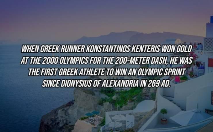 Interesting Facts Are Often Random…
