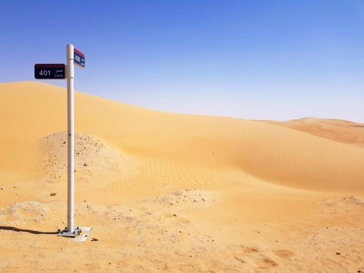 What You Didn't Know About The United Arab Emirates…