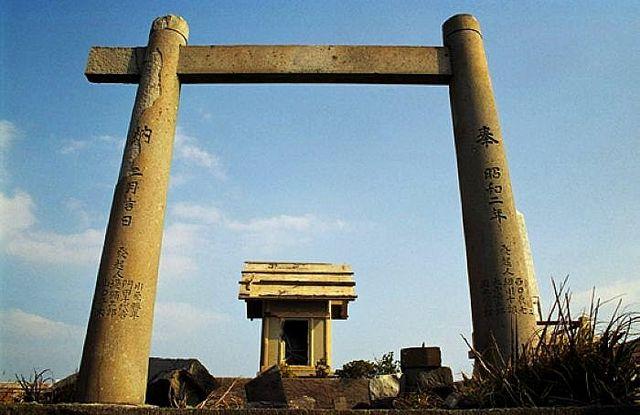 Hashima : Pulau HANTU di JEPANG