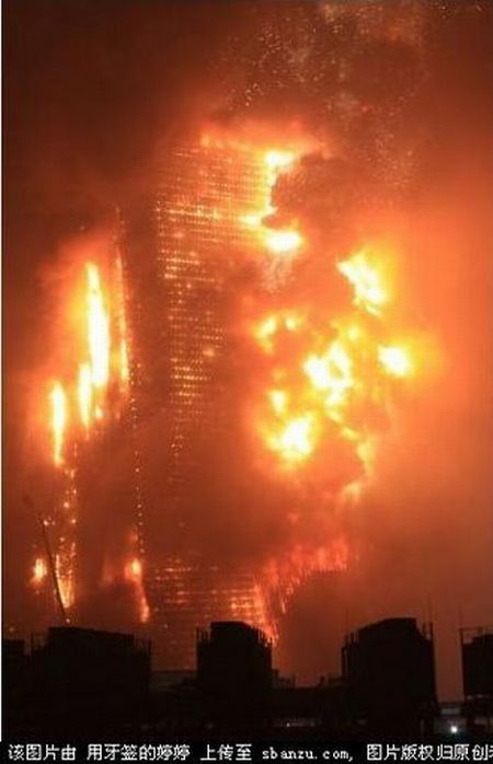 Mandarin Oriental Hotel, the most stunning new landmark in China's capital city burned down! (29 pics)