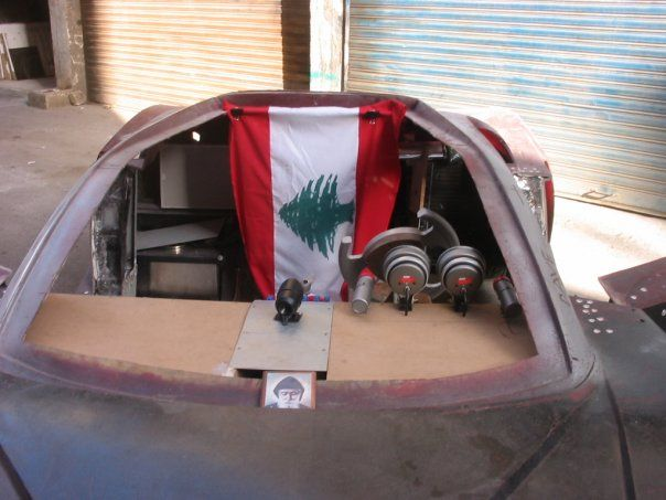 "The first Lebanese super car ""Frem-F1"" (22 pics)"
