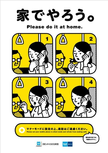 Some rules of the Tokyo subway (13 pics)