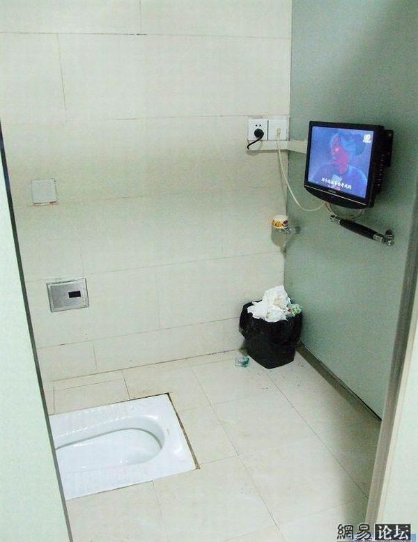 Chinese hospitals and toilets. OMG ;) (10 pics)