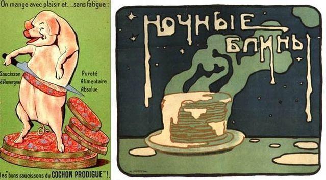 Strange food art 35 pics for Art of russian cuisine