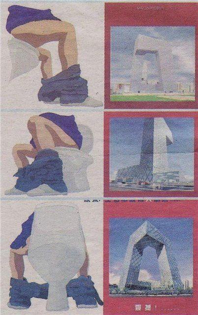 Daily picdump (96 pics)