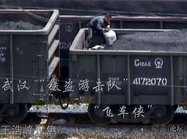 The coal mafia of China (26 photos)