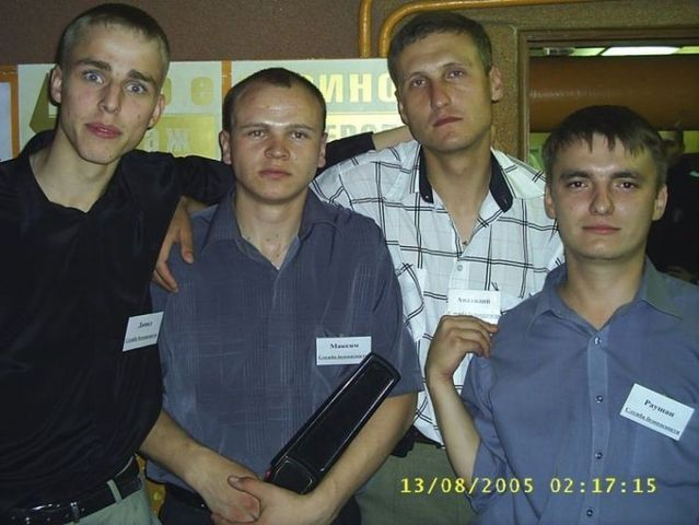 How Russians are having fun (76 pics)