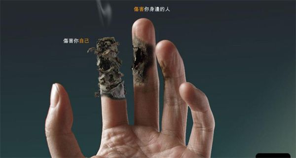 It is time to quit smoking! (62 pics)