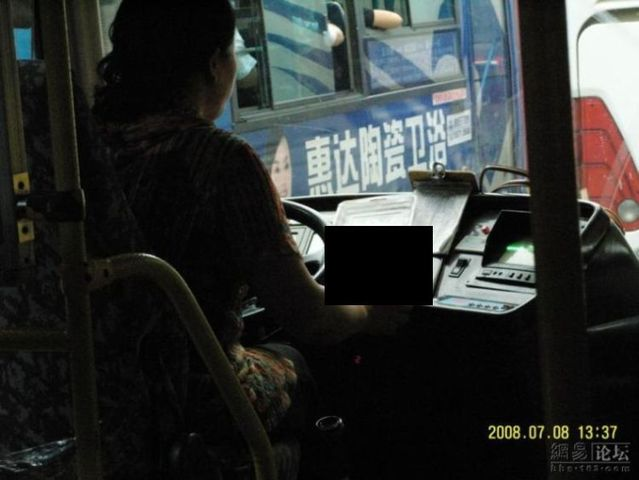 Lunch of a Chinese bus driver (3 pics)
