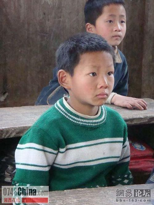 Village school in China (30 pics)