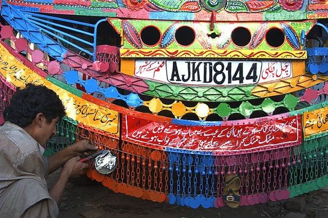 Tuning in Pakistan (26 photos)