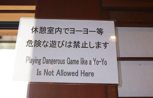 Weird signs (22 pics)