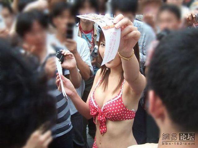 Paparazzi ... (9 pics)