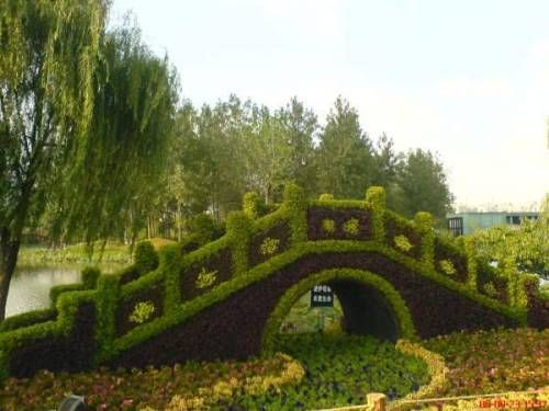 Some beautiful parks and gardens in China (28 pics)