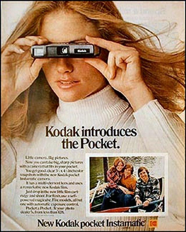Old ads (40 pics)