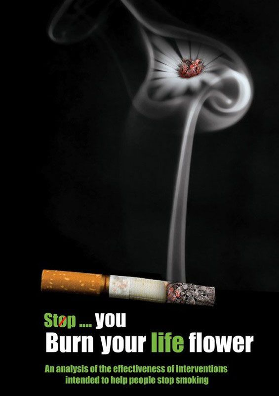Worldwide anti-tobacco advertisement (32 pics)