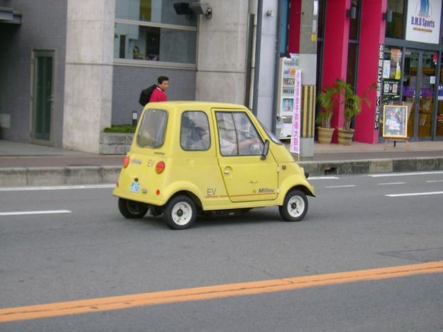 Only in Japan (50 pics)