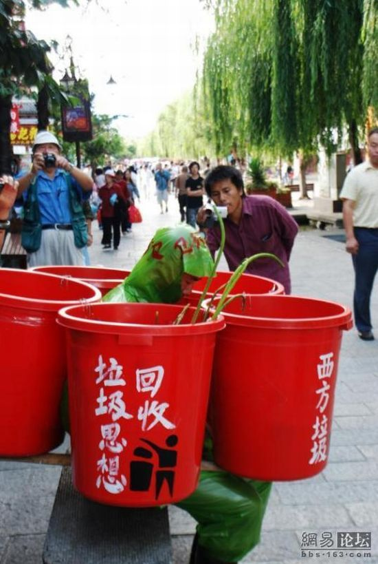 Greenpeace in Chinese way (8 pics)