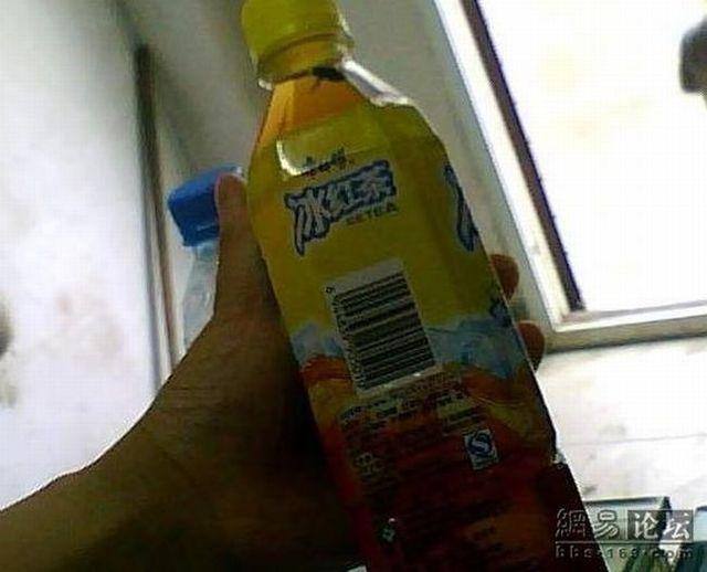 It is dangerous to drink Ice Tea (3 pics)