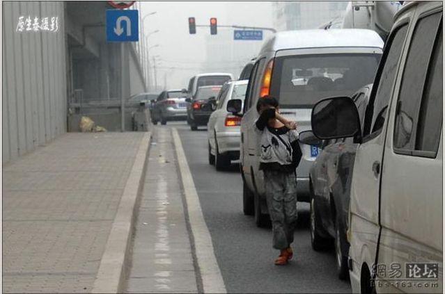 Chinese beggars (6 pics)
