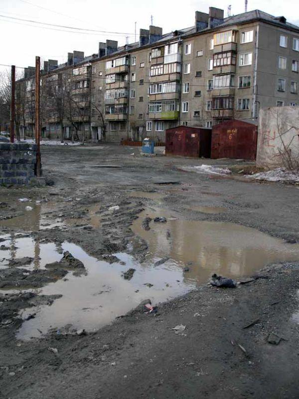 Meanwhile in Russia (52 pics) - Izismile.com