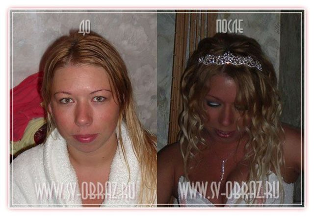 Pictures of brides to be before and after the beauty saloon (27 pics)