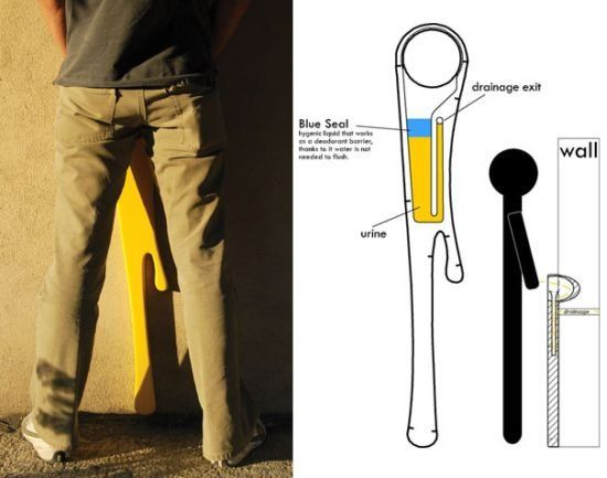 Street toilet for men (3 pics)