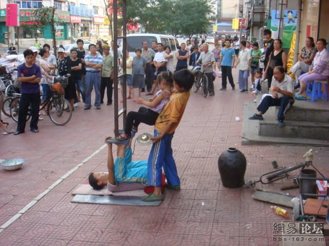 Street performers (29 pics)
