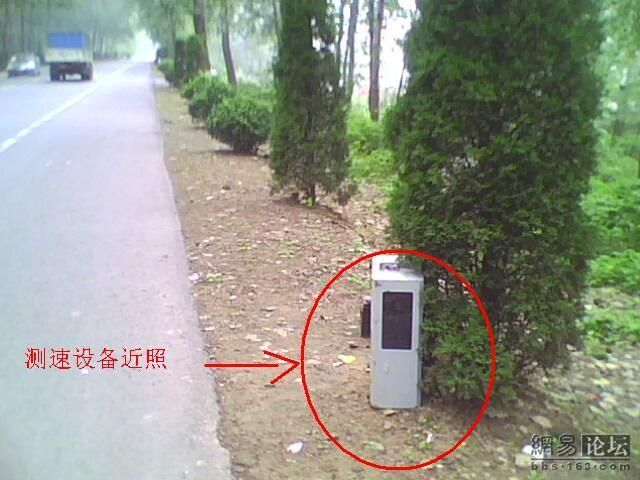"Chinese ""speed camera"" (6 pics)"