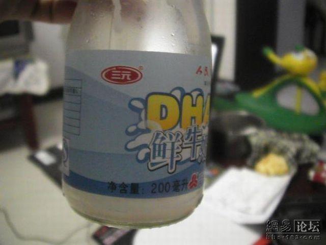 Something in the milk bottle (9 pics)
