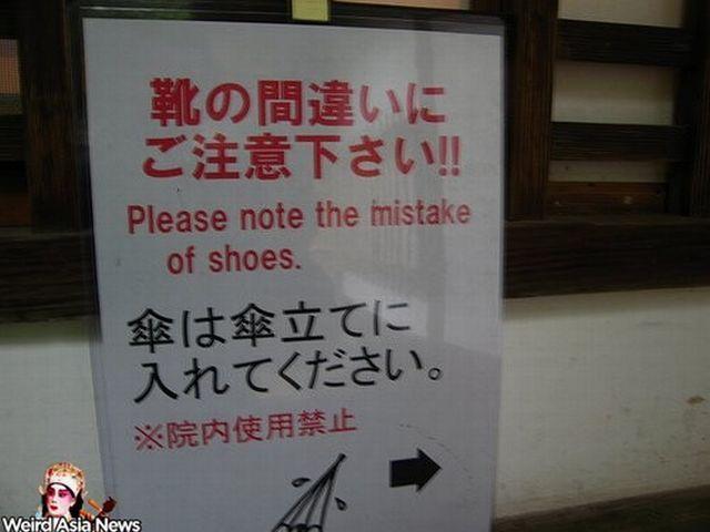 Weird signs. Part 4 (65 pics)