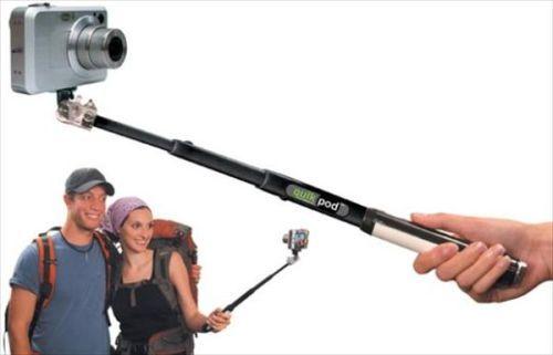 Compilation of funny gadgets (35 pics)