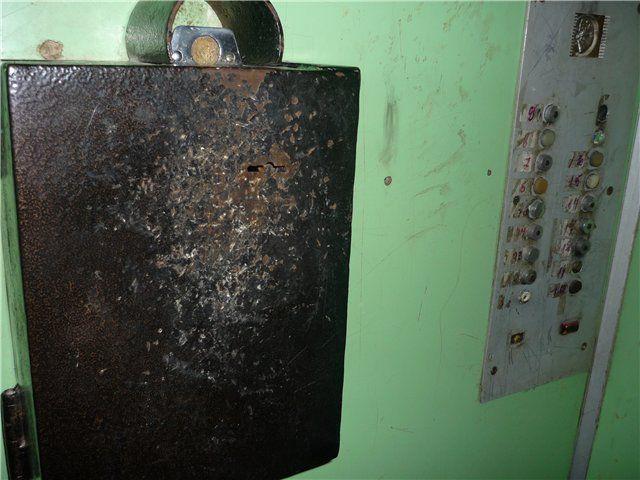 Georgian elevator system (3 pics)