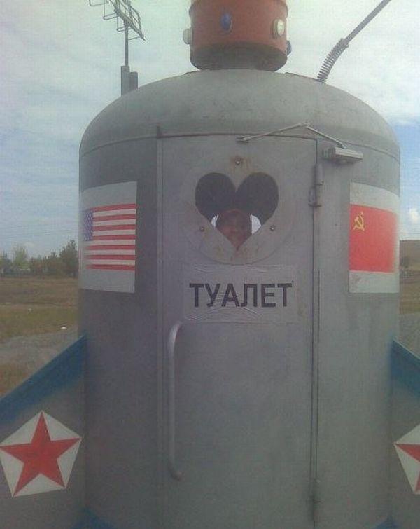 Interesting rocket in a field (4 pics)
