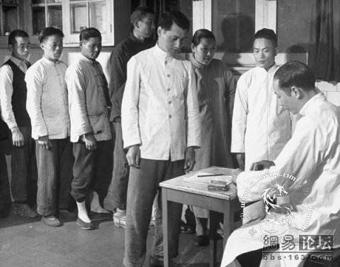 China in 1946 (17 pics)
