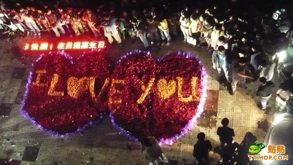 I love you (8 pics)