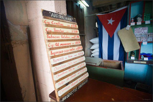Cuban shops (12 pics)