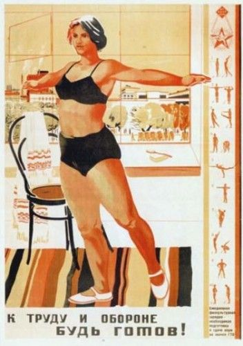 Soviet women + underwear = sexy: not really… (15 pics)