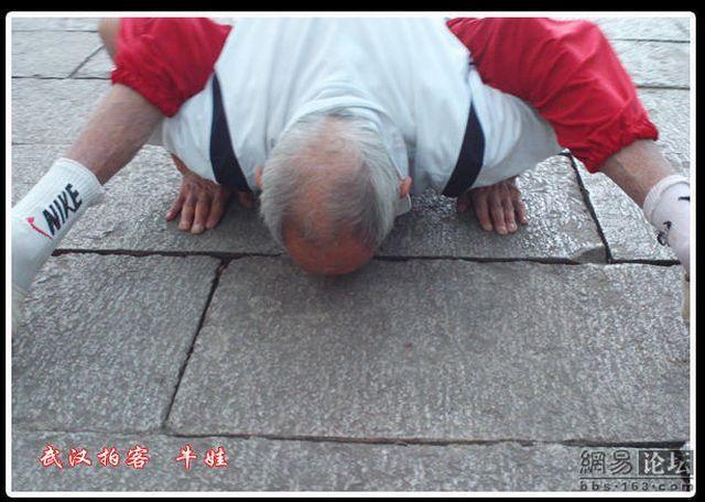 Sports grandpa (11 pics)