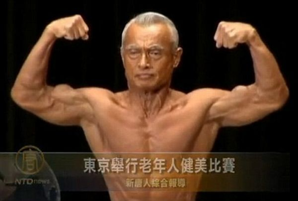 74 year old Japanese man wins bodybuilding championships