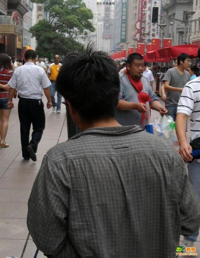 Chinese tie (2 pics)