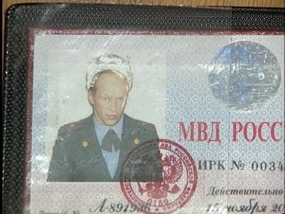 Got caught for fake documents (3 pics)
