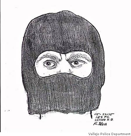 Most bizarre police sketches (12 pics)