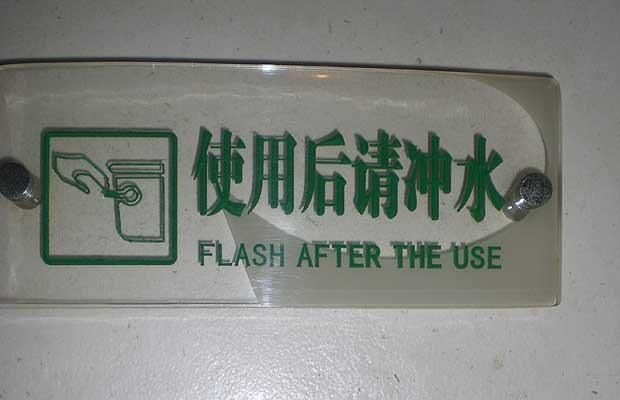 Humour with toilet signs    (26 pics)