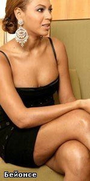 Celebrities and Their Imperfections! (58 pics)