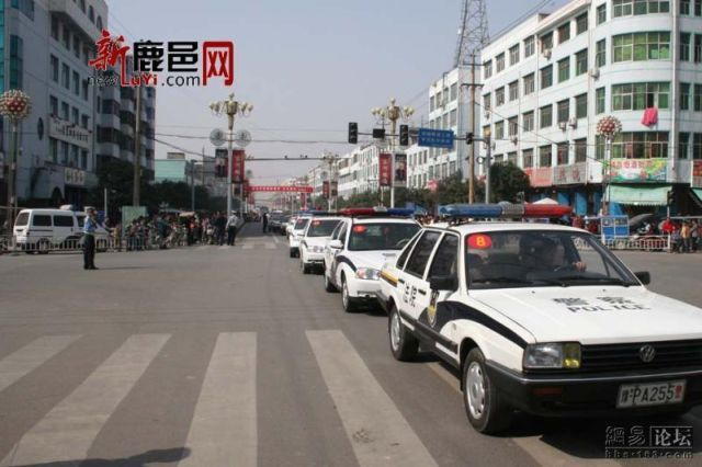 Fighting Crime in China (20 pics)