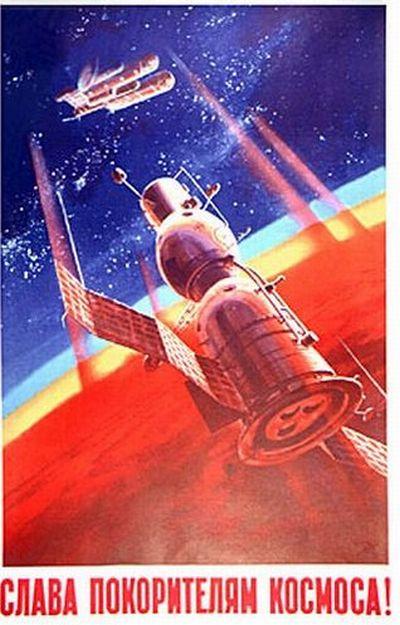 Soviet Posters (28 pics)